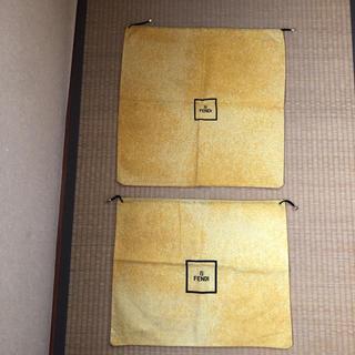 フェンディ(FENDI)のフェンディ FENDI 保存袋 布袋 ショップバッグ 巾着袋2枚(ショップ袋)