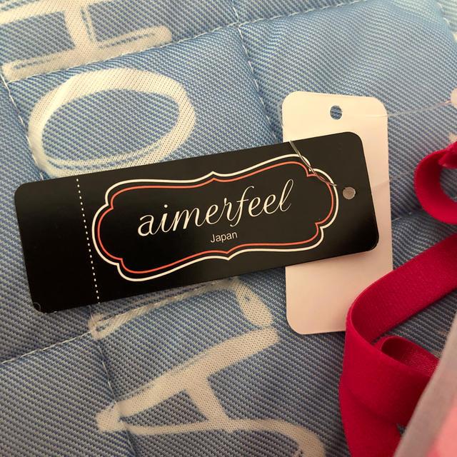 aimer feel(エメフィール)のaimerfeel ブラ&ショーツ 新品未使用☆ レディースの下着/アンダーウェア(ブラ&ショーツセット)の商品写真
