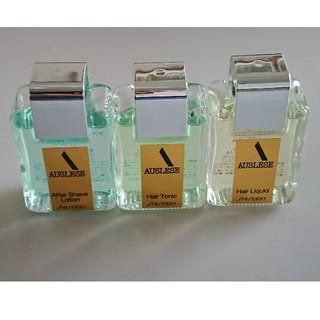 AUSLESE - アウスレーゼ 3本セット 未使用品