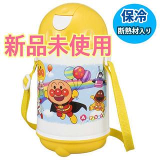 THERMOS - 新品未使用 アンパンマン☆ストロー付き水筒☆保冷タイプ