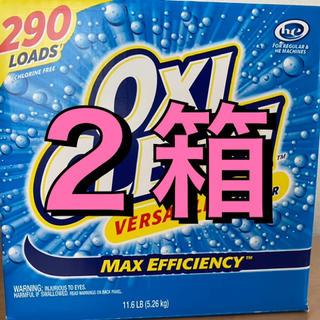 コストコ - オキシクリーン 2箱