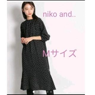 niko and... - タグ付 未使用品 ニコアンド ツーウェイ ドット ワンピース