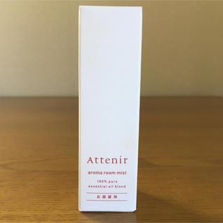 アテニア(Attenir)のアテニア ルームミスト 30ml(アロマグッズ)