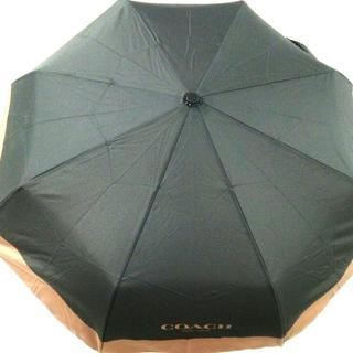 コーチ(COACH)のコーチ 折りたたみ傘 - 黒×ブラウン(傘)