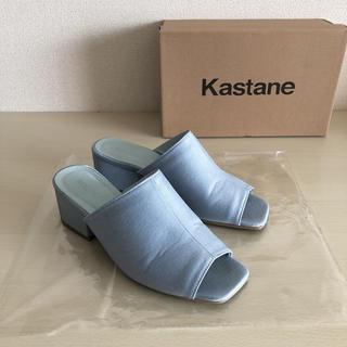 カスタネ(Kastane)のKastane カスタネ サテンミュールサンダル(サンダル)