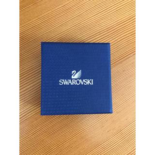 スワロフスキー(SWAROVSKI)のスワロフスキー空箱 SWAROVSKI 空箱(小物入れ)