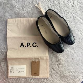 アーペーセー(A.P.C)の新品 付属品 A.P.C × PORSELLI 37 裏張り済 バレエシューズ (バレエシューズ)
