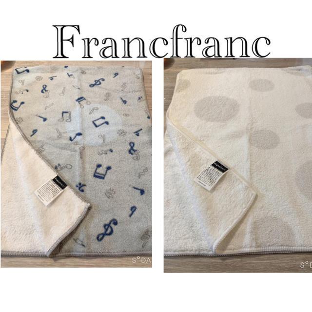 Francfranc(フランフラン)の🌟フランフランクイックドライフェイスタオル🌟2枚セット🍀 インテリア/住まい/日用品の日用品/生活雑貨/旅行(タオル/バス用品)の商品写真