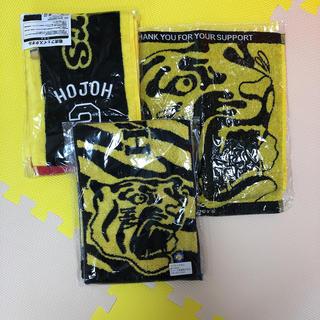 ハンシンタイガース(阪神タイガース)の阪神タイガース タオル 3枚セット(タオル/バス用品)