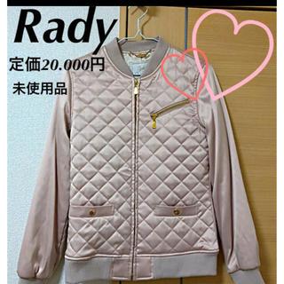 レディー(Rady)のRady ブルゾン MA-1 くすみピンク 完売品 定価2万円(ブルゾン)