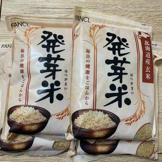 ファンケル(FANCL)のFANCL 発芽米 1㎏×4袋(米/穀物)