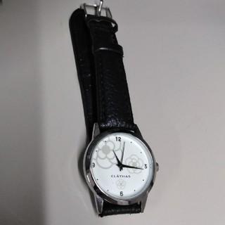 クレイサス(CLATHAS)の付録 クレイサス 腕時計(腕時計)