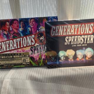 ジェネレーションズ(GENERATIONS)の【期間限定価格】GENERATIONS SPEEDSTAR Blu-ray(ミュージック)