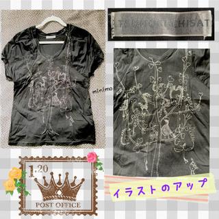 ツモリチサト(TSUMORI CHISATO)のツモリチサト プードゥドゥ カットソー (カットソー(半袖/袖なし))
