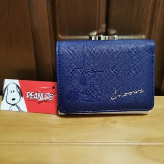 スヌーピー(SNOOPY)の【スヌーピー】3つ折財布(財布)