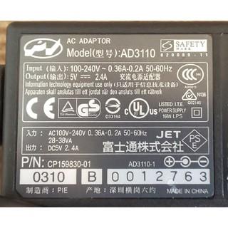フジツウ(富士通)の富士通 ACアダプター(バッテリー/充電器)