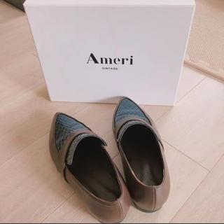 アメリヴィンテージ(Ameri VINTAGE)のAMERI LEATHER CROCO FLAT SHOES(ローファー/革靴)