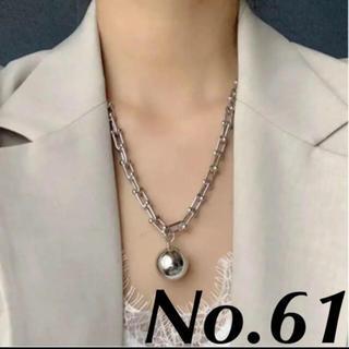 ティファニー(Tiffany & Co.)のNo.61 Uシェイボール ハードウェア グラジュエイテッド リンク ネックレス(ネックレス)
