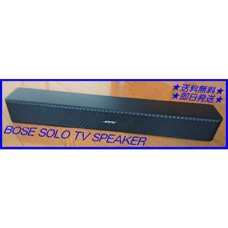 BOSE - 【急げ‼格安‼】Bose solo TV SPEAKER U158