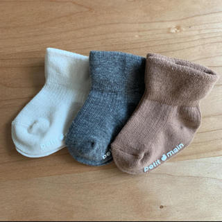 プティマイン(petit main)のベビー靴下 petit main プティマイン 3セット(靴下/タイツ)