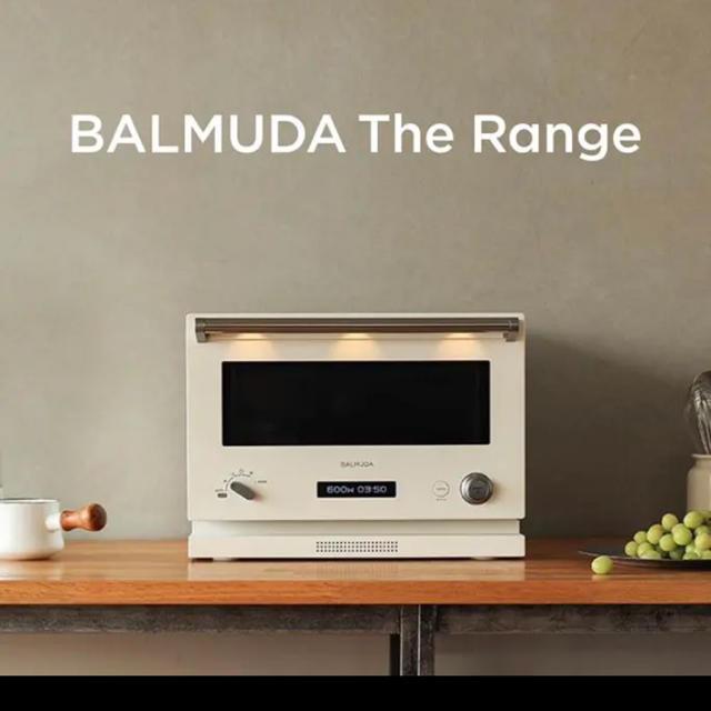 BALMUDA(バルミューダ)のAY様専用   バルミューダ オーブン レンジ おしゃれ モノトーン スマホ/家電/カメラの調理家電(調理機器)の商品写真