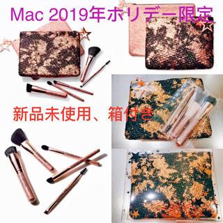 マック(MAC)のMac ホリデーブラシ  ブラシ メイクアップ ブラシ ブラシセット 限定版(コフレ/メイクアップセット)