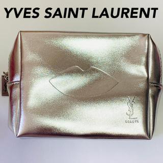 Yves Saint Laurent Beaute - 【未使用】YVES SAINT LAURENT、シルバー色のポーチ