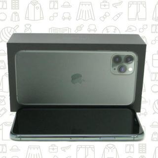 アイフォーン(iPhone)の【A】iPhone11ProMax/64/SIMフリー(スマートフォン本体)