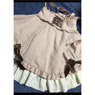 アマベル(Amavel)のアマベル 編み上げフリルスカート(ひざ丈スカート)