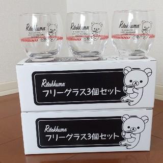 サンエックス(サンエックス)の新品 リラックマ フリーグラス 2箱セット(着払い)(グラス/カップ)