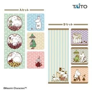 タイトー(TAITO)のTAITO ムーミン タオル ギフトセット(Aセット)(タオル)