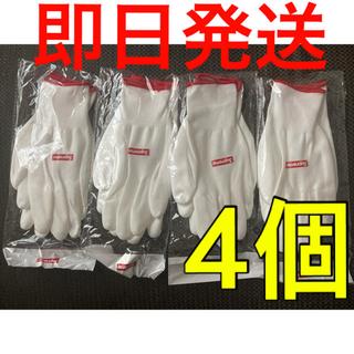 シュプリーム(Supreme)の【20aw 4個セット】Supreme 手袋 グローブ ノベルティ 非売品 fw(手袋)