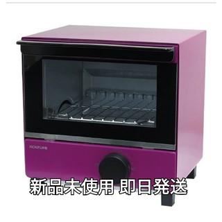 コイズミ(KOIZUMI)の新品未使用コイズミ コンパクトオーブントースター即日発送(調理機器)