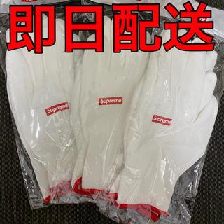 シュプリーム(Supreme)の【20aw 3個セット】Supreme 手袋 グローブ ノベルティ 非売品 fw(手袋)