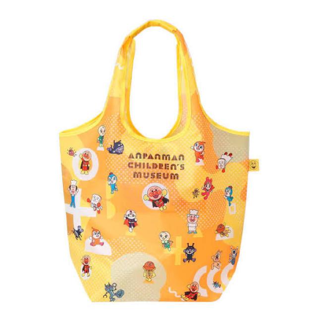 アンパンマン(アンパンマン)のアンパンマン エコバッグ アンパンマンミュージアム限定品 レディースのバッグ(エコバッグ)の商品写真