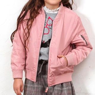 プティマイン(petit main)の大人気♡MA-1ジャケット ピンク ブルゾン 80cm 薄手 ジャンパー 上着(ジャケット/コート)