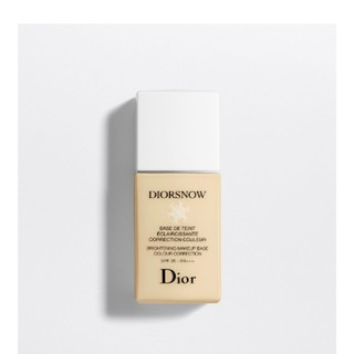 ディオール(Dior)のディオール スノー メイクアップベースUV35 ベージュ(化粧下地)