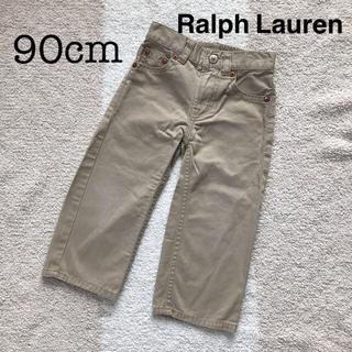 ラルフローレン(Ralph Lauren)のラルフローレン 90cm  チノパン(パンツ/スパッツ)