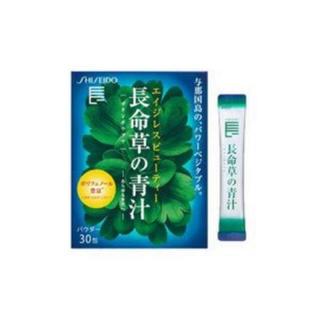 シセイドウ(SHISEIDO (資生堂))の長命草パウダー おまけ4包(青汁/ケール加工食品)