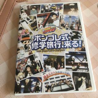 シュウエイシャ(集英社)の家庭教師ヒットマンREBORN! ジャンプスーパーアニメツアー2009 ボンゴレ(アニメ)