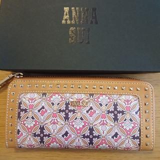 アナスイ(ANNA SUI)の【新品未使用】 ANNA SUI 長財布(財布)