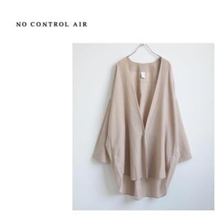 ヤエカ(YAECA)のno control air/ キュプラcotton ガウン 美品(カーディガン)