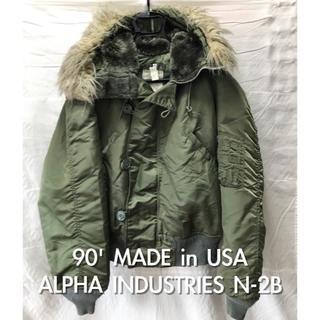 アルファインダストリーズ(ALPHA INDUSTRIES)の90' USA製 ALPHA アルファ N-2B MIL-J-6278F M(フライトジャケット)