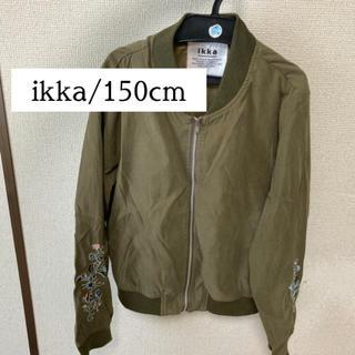 イッカ(ikka)のikka/ライトアウター(羽織り)150cm(ジャケット/上着)