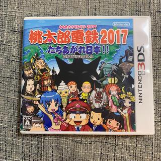 ニンテンドー3DS(ニンテンドー3DS)の桃太郎電鉄2017 たちあがれ日本!! 3DS(携帯用ゲームソフト)
