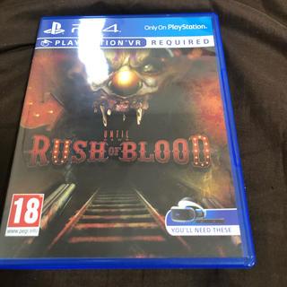 プレイステーションヴィーアール(PlayStation VR)のuntil dawn rush of blood(家庭用ゲームソフト)