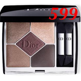 ディオール(Dior)のディオール アイシャドウ 599 ニュールック(アイシャドウ)