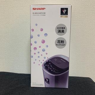 SHARP - 新品 未開封 シャープ 車載用 プラズマクラスター IG-MX15-B