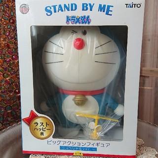タイトー(TAITO)のドラえもんビックアクションフィギュア(キャラクターグッズ)