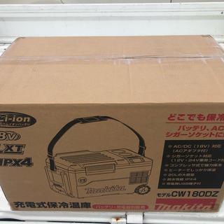 マキタ(Makita)のマキタ 18V 充電式保冷庫 CW180DZ makita(冷蔵庫)